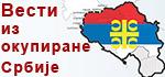 http://www.kosovoimetohija.org