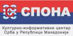 srbi.org.mk